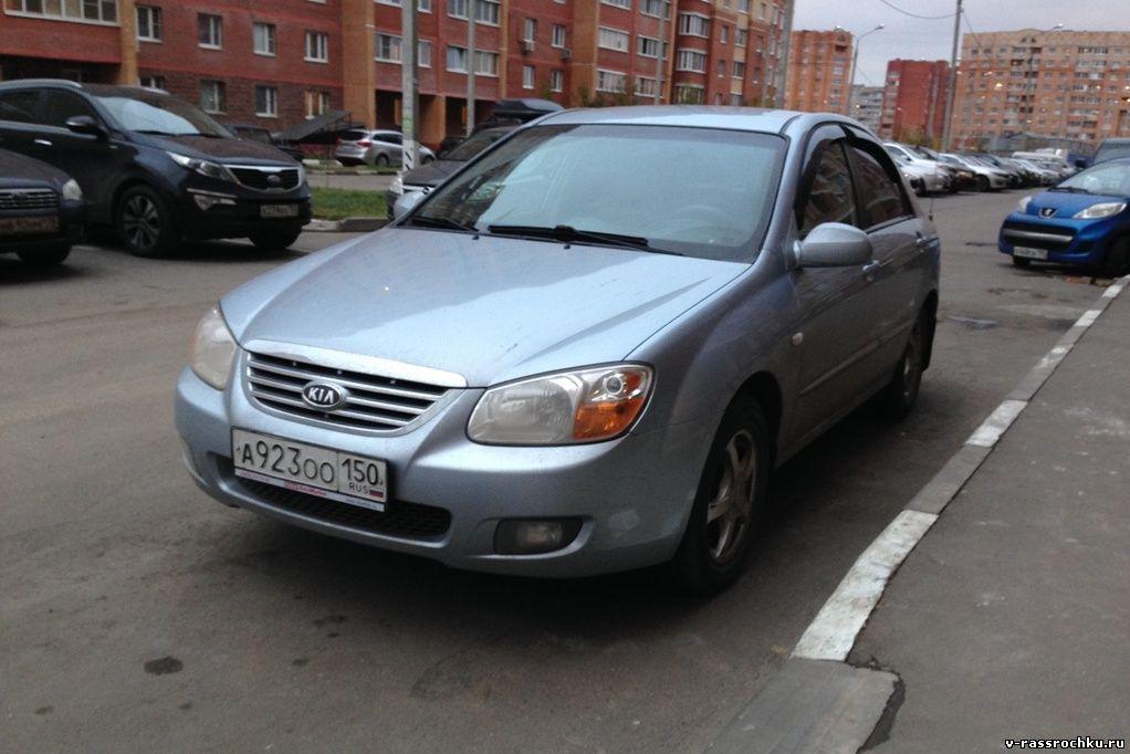 Kia Cerato, 2007 г. купить легковой автомобиль в рассрочку