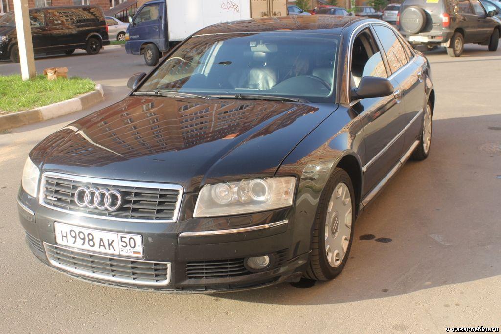 Audi A8 Quattro, 2002 г. купить автомобиль в рассрочку